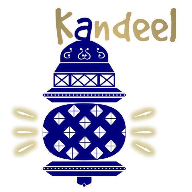 Kandeel logo